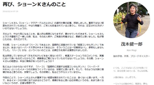 yd_kubota2.jpg