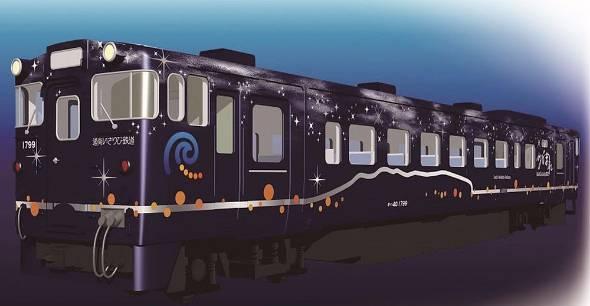 道南いさりび鉄道が導入する観光車両「ながまれ号」。開業日から普通列車で運行を開始する