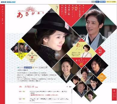 「あさが来た」は今週末で最終回(出典:NHK)