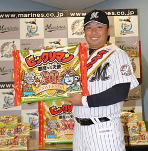 元千葉ロッテマリーンズの里崎智也さん。写真は2014年3月にビックリマン終身名誉PR大使に就任したときのもの
