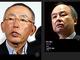 2016年度「フォーブス」日本長者番付、初めてランク入りしたのは?
