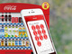 """コカ・コーラ、「スマホ自販機」展開 アプリ連携で""""スタンプ""""、たまると1本無料に"""