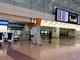 羽田空港を便利にする「たった200メートル」の延長線計画