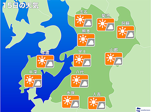 yd_kumamoto2.jpg