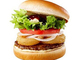 ロッテリア、「カレー野菜ハンバーガー」など期間限定販売