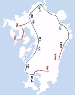 九州内のJR貨物路線図。青線が貨物列車運行区間、赤線がトラック便。赤で示した駅はオフレールステーション
