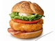 ケンタッキー、食べ応えを追求した新サンドを発売