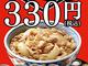 吉野家「豚丼」、復活1カ月で700万食販売