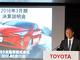 トヨタ、2兆3126億円で最高益更新も「この数年は追い風参考記録」と豊田社長