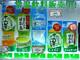 夏に需要増える「常温」飲料 アサヒ飲料、対応自販機を年内に300台設置へ