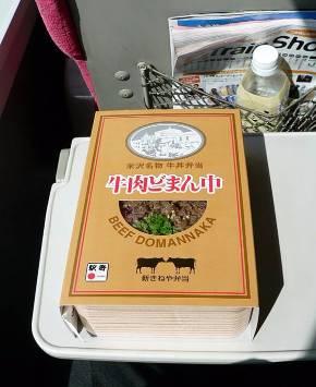 今では東京駅でいつでも買える「牛肉どまんなか」弁当。山形新幹線で注文すると、在庫がなくても次の駅で積み込んでくれた。右上に見える冊子「TrainShop」はJR東日本の車内で配布されている通信販売商品案内。広義で車内販売と言えるかもしれない