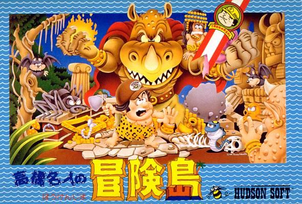 大人気だったファミコンソフト『高橋名人の冒険島』(ハドソン)。ついにはゲームキャラクターにもなった