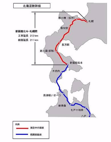 北海道新幹線のルート(出典:鉄道建設・運輸施設整備支援機構Webサイト)