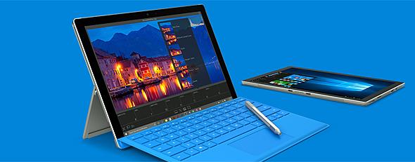 ビジネスパーソンにも大人気の端末、マイクロソフト「Surface Pro 4」をプレゼント! 今回は特別にType Cover(キーボード)も付けます!(Type Coverの色も当選時に選択できます)