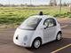相次ぐ自動車メーカーとIT企業の提携 両者の狙いとは?