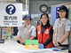 東京メトロ、中国語スタッフを案内所に配置 訪日外国人対応を強化