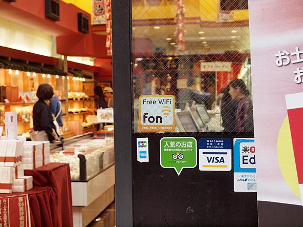 横浜中華街の店舗入口に貼られているFONのステッカー