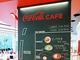 日本コカ・コーラ、再び本社を渋谷に 新オフィスをメディア公開