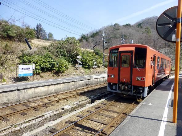 木次線 出雲坂根駅はスイッチバックで有名