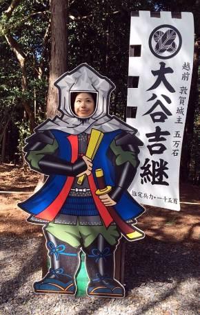 関ヶ原の戦いで大谷吉継が陣を構えた場所には顔パネルがあります
