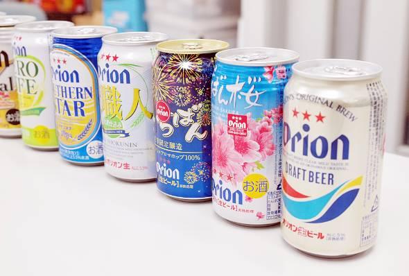 オリオンビールの商品ラインアップは消費者嗜好の変化とともに広がっている