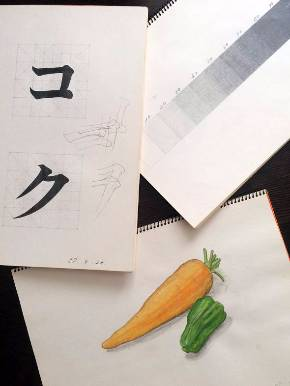 筆者の実習作品(レタリング、デッサン&淡彩)
