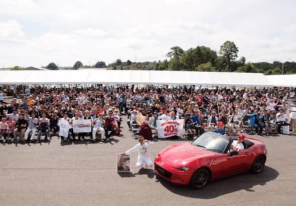 2015年9月に開催された「三次試験場50周年ファンミーティング」には3000人のマツダユーザーが集結した
