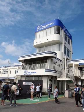 「メディア対抗ロードスター4時間耐久レース」が開催された筑波サーキット