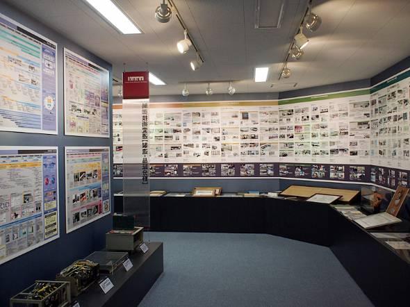同事業所にある博物館では日立の制御システムの歴史を知ることができる