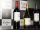 """メルシャンが""""悪魔のバル""""を銀座にオープン チリワインの売り上げ増図る"""