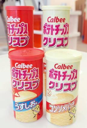 10月10日から関東エリアでも販売を始めたカルビーの「ポテトチップスクリスプ」
