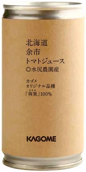 北海道余市トマトジュース