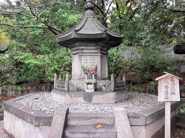 徳川秀忠の墓