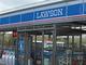 ローソン、銀行事業の準備会社設立 11月下旬にも
