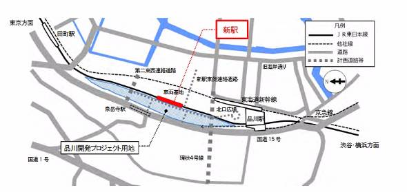 JR東日本の品川開発プロジェクト。都営地下鉄の泉岳寺駅からは成田空港行き電車がある。東海道新幹線・品川駅の東京駅寄りからも近く、環状4号側に出入り口がほしい(出典:JR東日本プレスリリース)