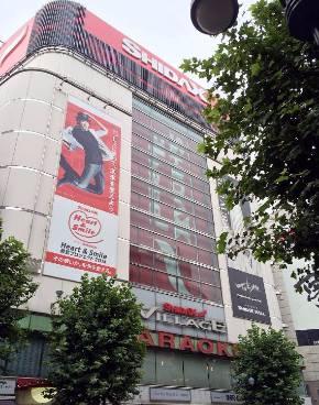 2016年8月31日に突如閉店した「渋谷シダックスビレッジクラブ」