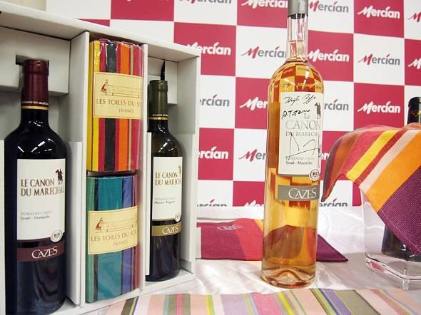 メルシャンが出資した仏ドメーヌ・カズの主力ワイン