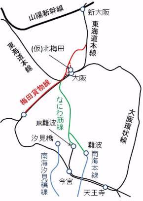 なにわ筋線とその周辺略図。黒がJR西日本、緑がなにわ筋線、赤が梅田貨物線、青が南海電鉄
