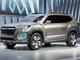 スバル、大型SUVコンセプトカーを初公開
