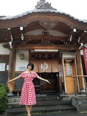 長野県にある真田幸村の湯