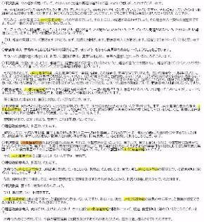 jr 北海道 労組