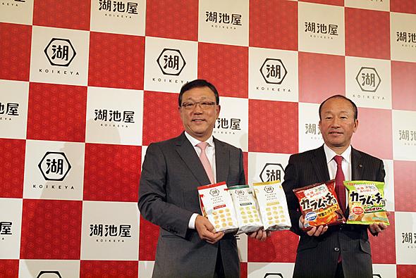 新生湖池屋の2トップ、小池孝会長(右)と佐藤章社長