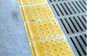 内方線付き点状ブロック
