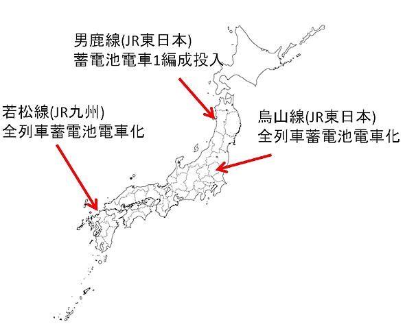 2017年春に蓄電池電車が投入される線区(白地図は白地図専門店を使用)