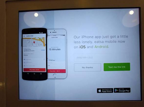 アプリを使えばスマホからプレオーダーも可能