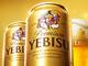 サッポロの17年計画 ビール類2.1%増、ワイン強化