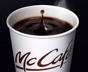 エチオピア産のコーヒー豆を加えたプレミアムローストコーヒー