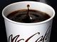 マクドナルドがプレミアムコーヒーを刷新