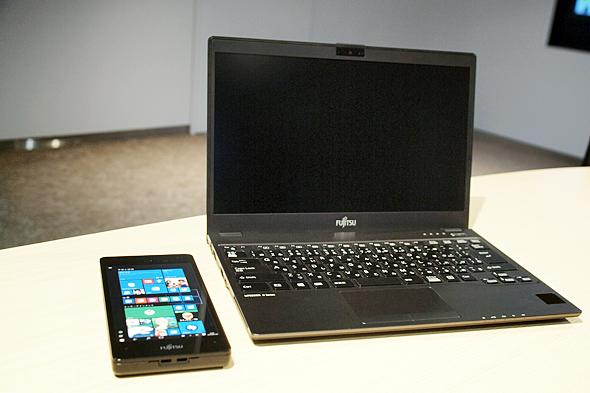 薄型の法人向け新PCとウルトラスモールスクリーンタブレット