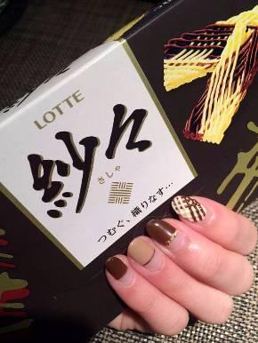 ロッテのチョコレート商品「紗々」。発売は21年以上前のことだ
